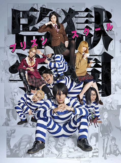 Visual Live Action Prison School