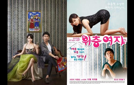 Year Diary English subtitles Korean Full Movies Full