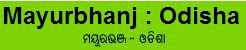 CDMO Mayurbhanj Recruitment 2014