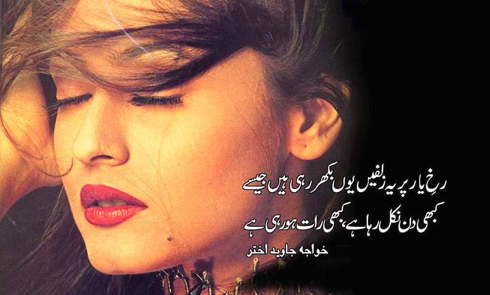 funny pic comments for facebook urdu