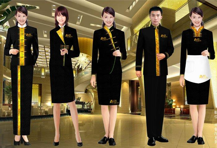 Seragam hotel yang profesional for Spa uniform singapore