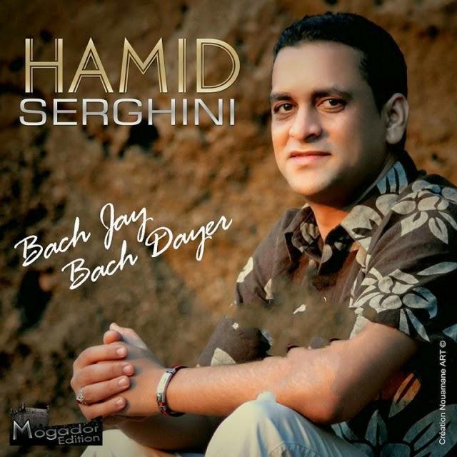 Hamid Serghini-Bach Jay Bach Dayer