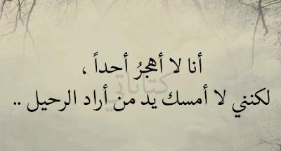خواطر مغربية - khawatir Maghribia : hikam wa amtal