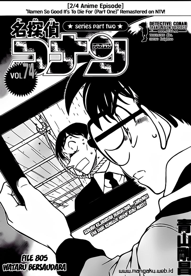 Komik detective conan 805 806 Indonesia detective conan 805 Terbaru 1|Baca Manga Komik Indonesia|Mangacan