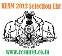 KEAM 2012 MBBS and BDS Fee Concession List download