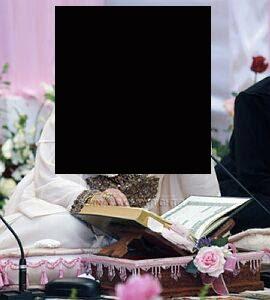 Isteri Menteri Tertinggi Malaysia Mengaji
