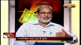 Seventh Pay Commission - Discussion- Rajyasabha TV-Secretary General Participates