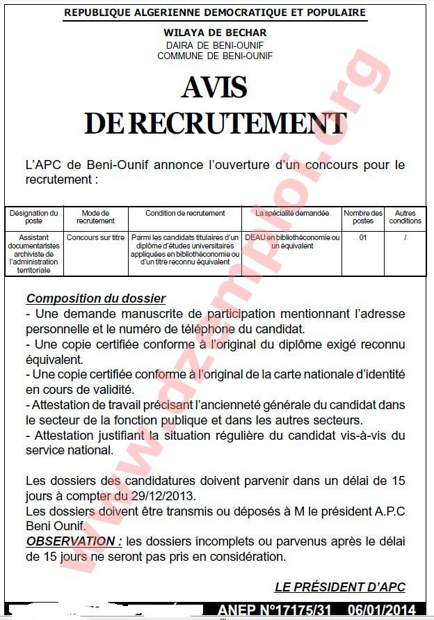 إعلان مسابقة توظيف في بلدية بني ونيف دائرة بني ونيف ولاية بشار جانفي 2014 7.jpg