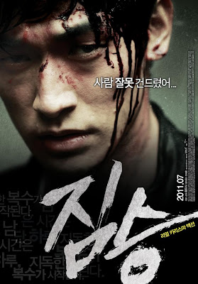 Subtitle Indonesia The Beast