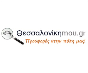 thessalonikimou