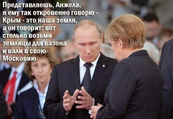 Украина станет большой проблемой для следующего президента США, - Foreign Policy - Цензор.НЕТ 7122