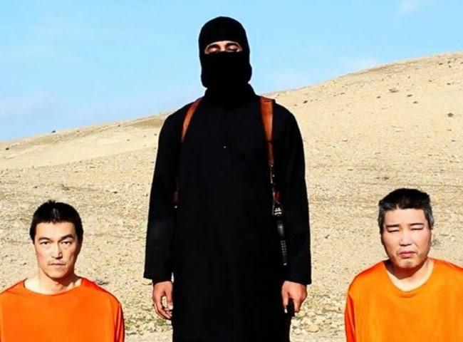 आइएसआइएस (इस्लामिक स्टेट ऑफ इराक एंड सीरिया