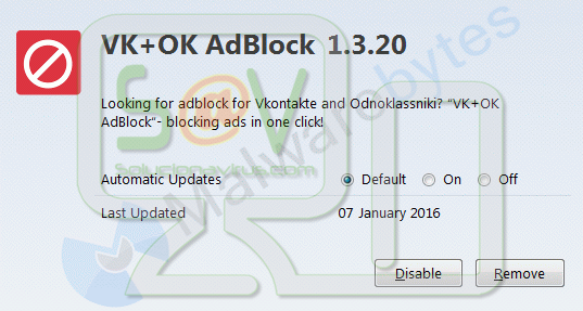 VK OK Adblock