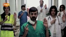 FIRMA para que no se apliquen la discriminación y el apartheid sanitario en Murcia