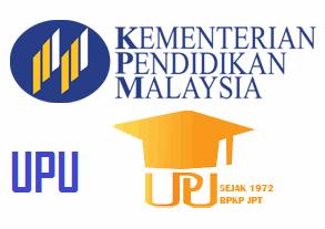 Permohonan UPU Online Ke IPTA/Politeknik/ILKA/Matrikulasi Sesi 2016/2017