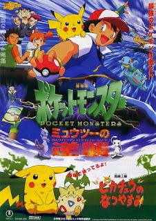 assistir - Pokémon: O Filme 1 - Mewtwo Contra-Ataca - online