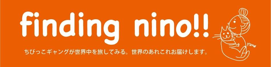 finding nino !!