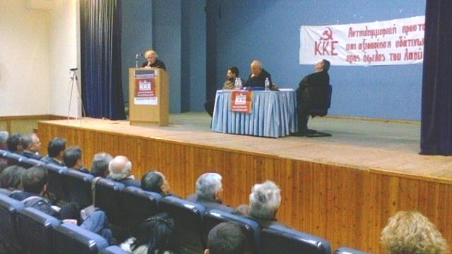 Πραγματοποιήθηκε η ημερίδα της Τ.Ο. Έβρου του ΚΚΕ με θέμα «Υδάτινοι Πόροι - Αντιπλημμυρική προστασία - Οι Θέσεις του ΚΚΕ»