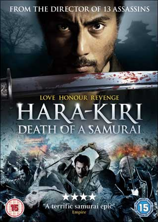 Download film baru | free download hara kiri : death of a samurai