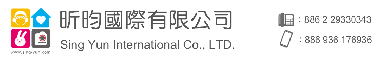 昕昀國際有限公司