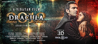 """Dracula 2012 3D"" arrives in theatres"