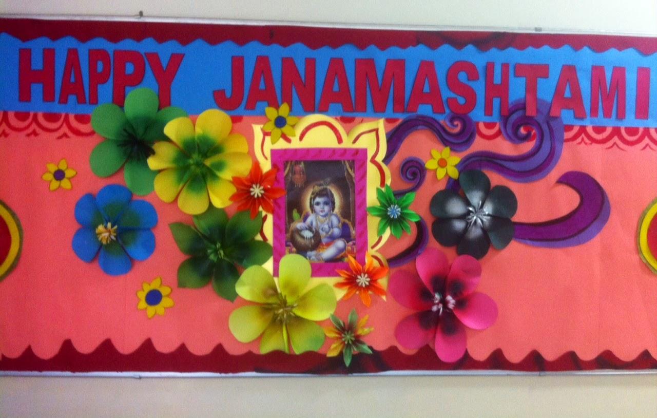 Art ,Craft ideas and bulletin boards for elementary schools: krishna ...