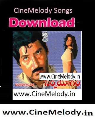 Sarpayagam Telugu Mp3 Songs Free  Download 1991