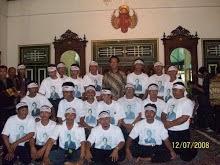 SEDULUR Ponco Moyo/Banyu Mataram