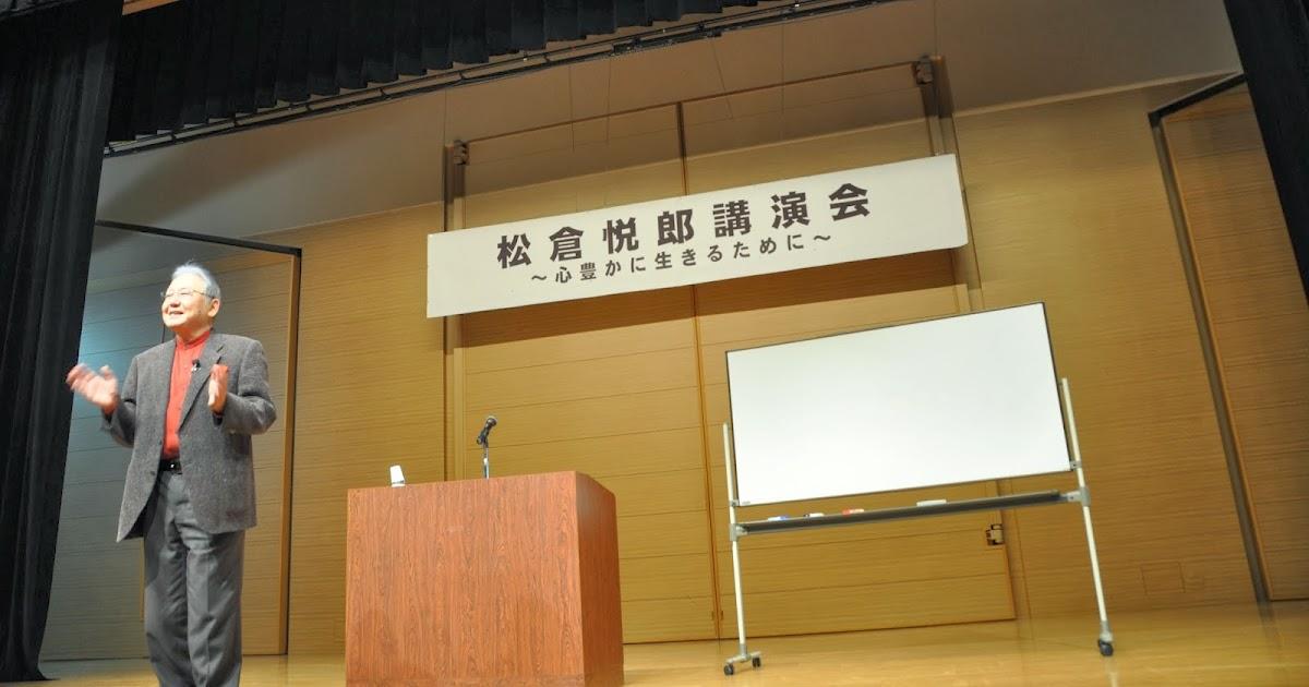 松倉悦郎の画像 p1_24