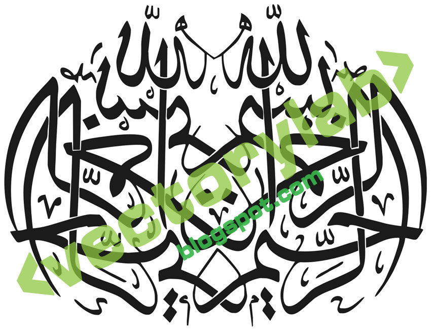 Arabic Calligraphy Fonts Free