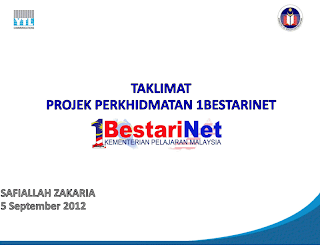 Log In 1bestarinet Net
