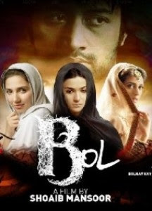 Bol (2011 - movie_langauge) - Iman Ali, Mahirah Khan Askari, Atif Aslam, Shafqat Cheema, Hania Chima, Mahnoor Khan, Humaima Malick, Manzar Sehbai
