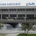 مطار تونس قرطاج: عون ديوانة يمسك عامل في المطار يسرق أمتعة المسافرين |