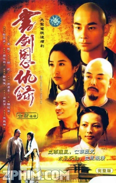 Thư Kiếm Ân Cừu Lục - The Book And The Sword (2008) Poster
