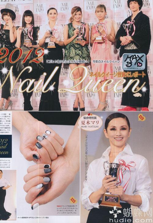 Jmagazine Scans Nail Max ネイルmax February 2013