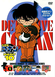 Detective Conan Episodio 777 sub español