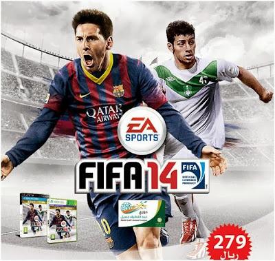 FIFA 2014 النسخة العربية