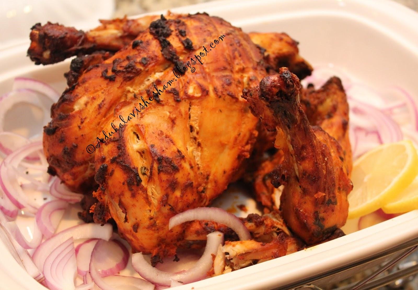 Adukala Vishesham: Tandoori Chicken