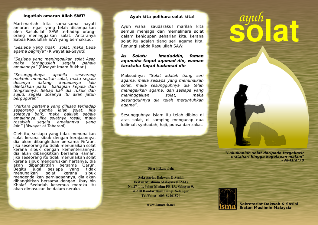 Contoh Promosi Pamphlet