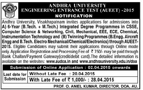 AUEET 2015 Notification