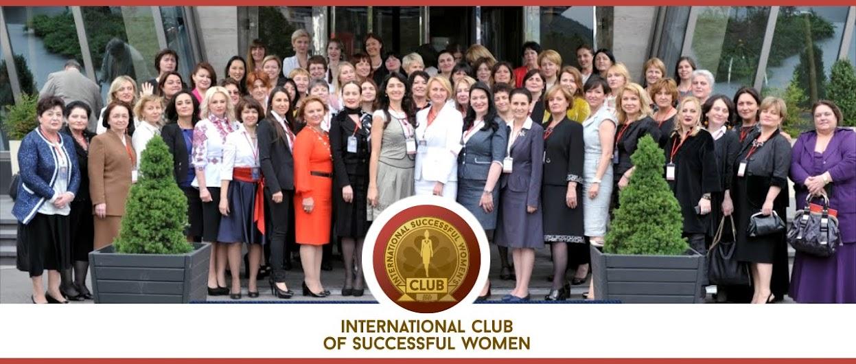 """Клуб успешных женщин """"Женщины Украины"""""""
