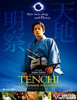 Tenchi meisatsu (2012)
