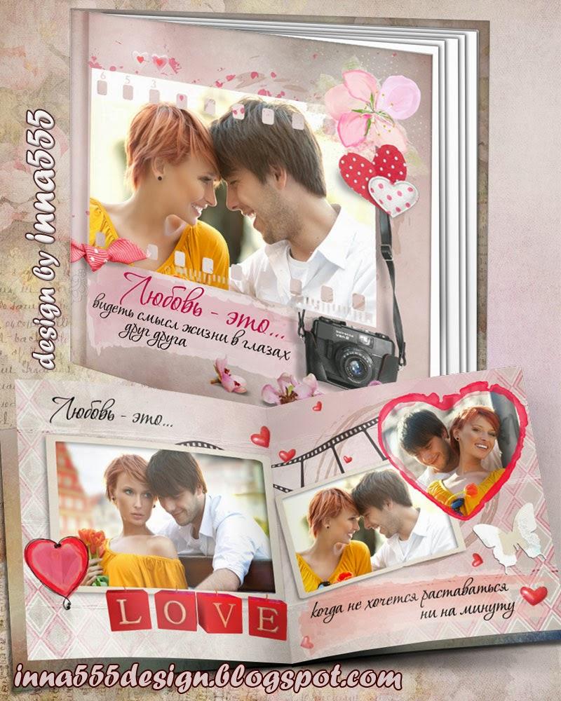 романтические картинки про любовь - Романтические картинки Romantikland