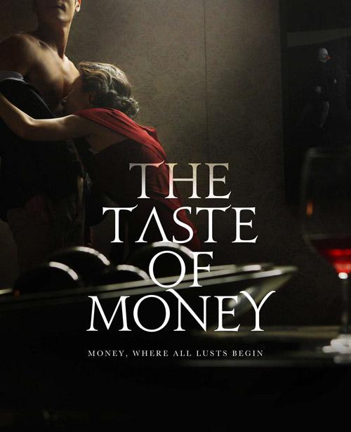 Hương Vị Của Đồng Tiền-taste Of Money