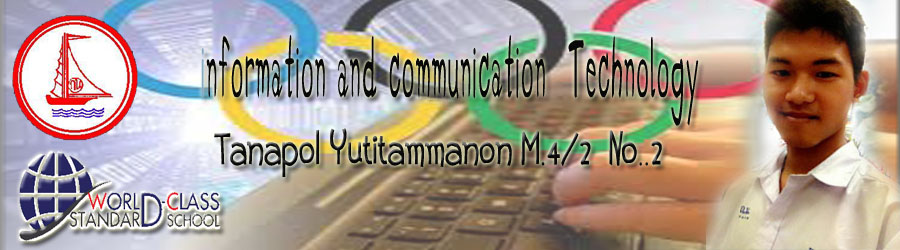 Thanapol Yutithamnon