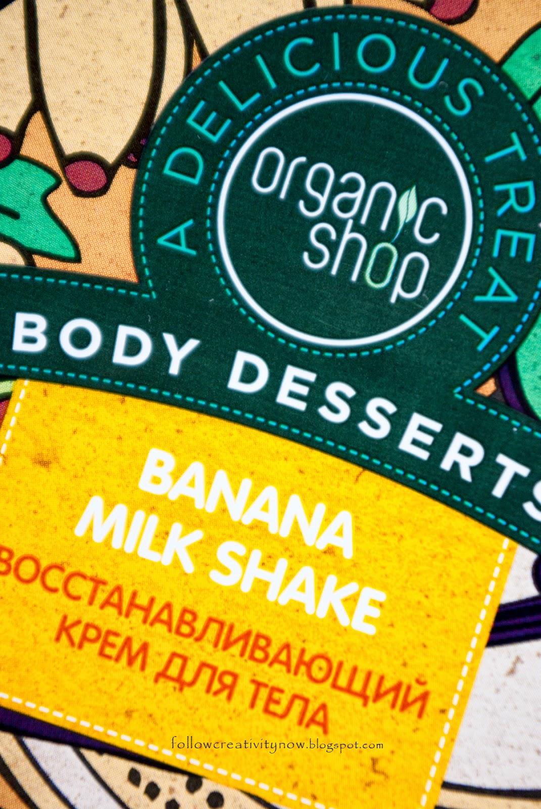 ORGANIC SHOP bananowy milk shake krem do ciała opinie
