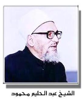 رائد الفلسفة الإسلامية (الثاني) بالعالم الإسلامي: