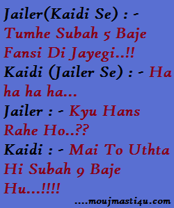 Jailer Kaidi Funny Jokes
