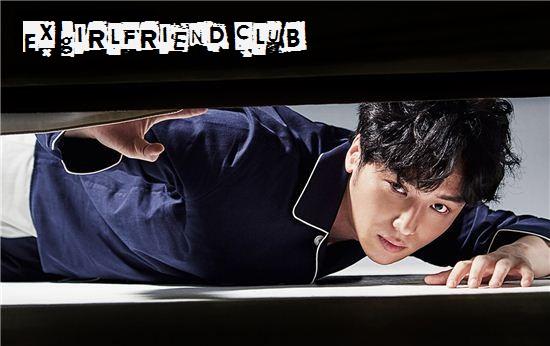 Sinopsis Lengkap Drama Ex Girlfriend Club