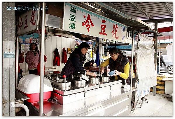 西螺冷豆花 榕樹下的傳統甜品小攤位